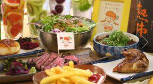 ステーキとおやさい なおちゃん_ご宴会コース