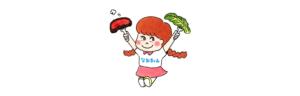 トップページ_他店舗情報_ステーキとおやさい なおちゃん_naochan_link1